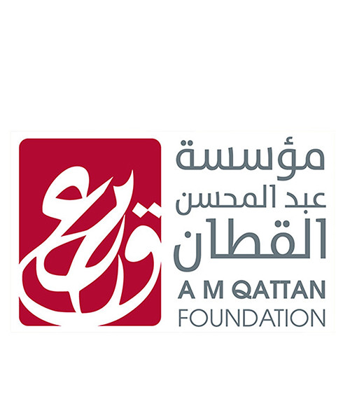 A.M. Qattan Foundation