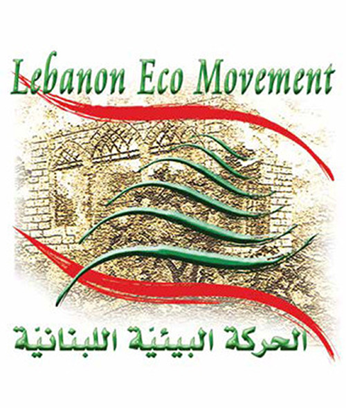 Lebanon Eco Movement