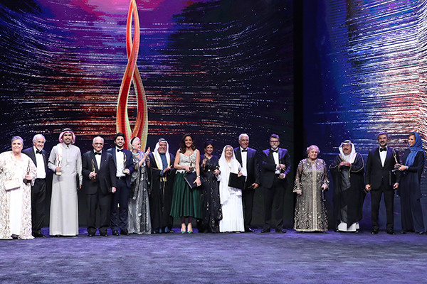 Awards Ceremony in Kuwait
