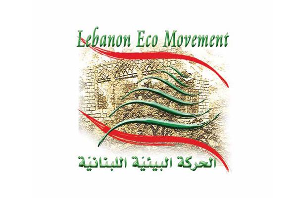 Lebanon Eco Movement