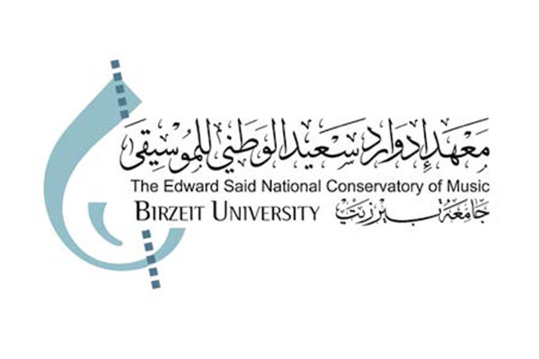 The Edward Said National Conservatory for Music