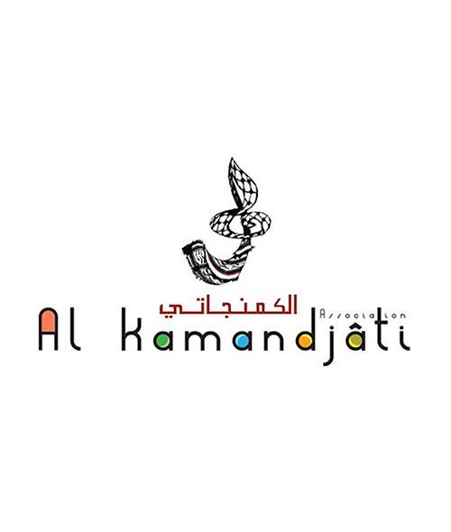 Al Kamandjati