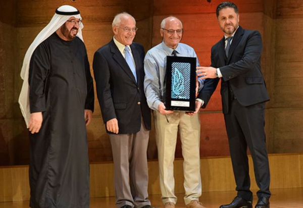 رشيد اليازمي ، الحائز على جائزة تكريم 2018 ، يحصل على جائزة أخرى!