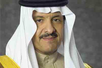 HRH Prince Sultan bin Salman bin Abdul Aziz