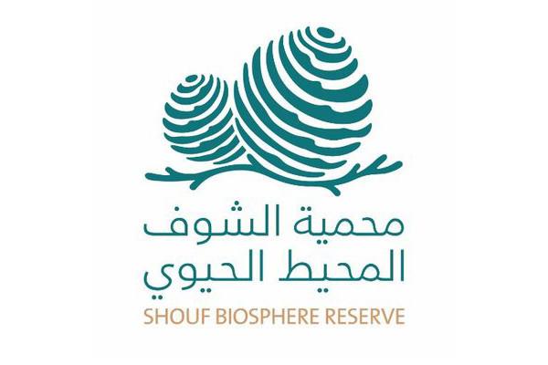 Al Shouf Biosphere Reserve