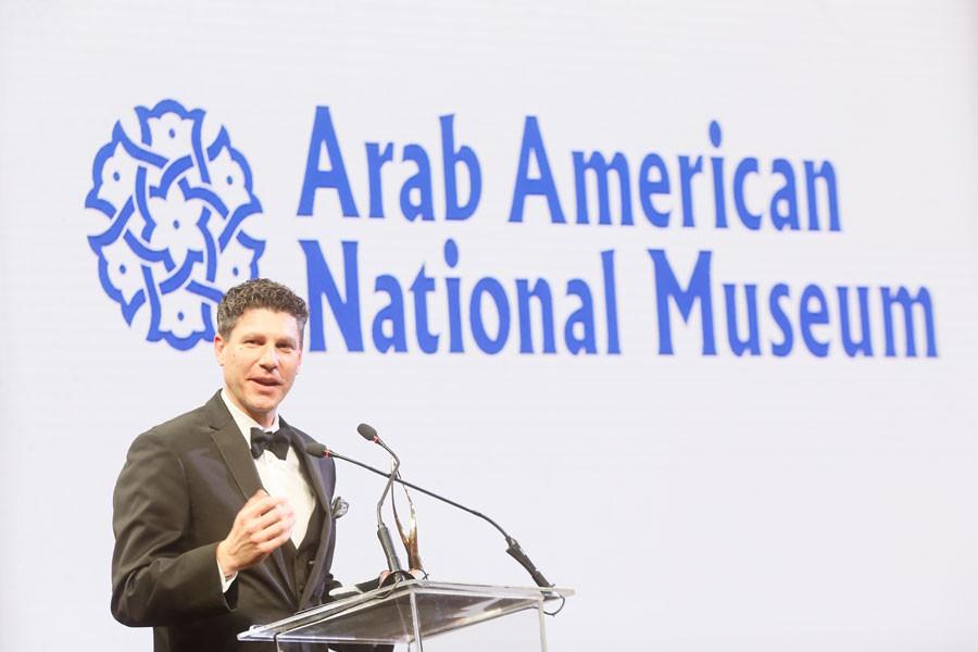 Arab American National Museum