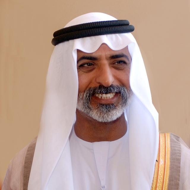 Sheikh Nahayan Mabarak Al-Nahayan