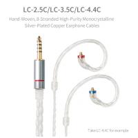 FiiO LC-4.4C