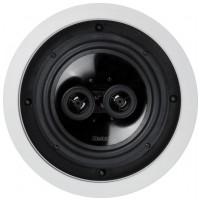 "Magnat Interior ICP-262 Single stereo reproduktor 6,5"" Biela"