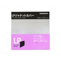 Nagaoka LP Jacket Cover JC30LP