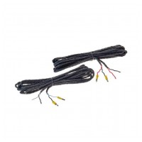 FOCAL CAR EXTENSION CABLE 2X600