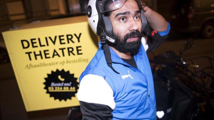Delivery Theatre