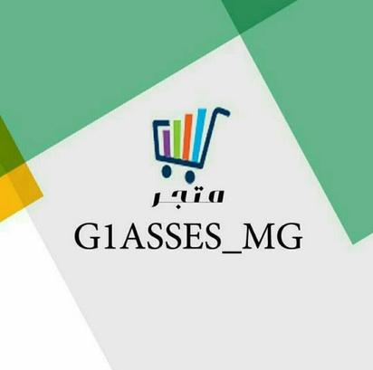 متجر G1asses_mg