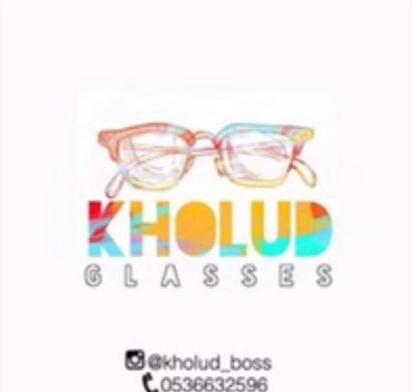 KHOLUD_BOSS