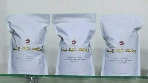 ((قهوة عربية (خولاني درجة آولى )