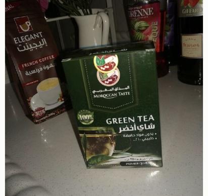 شاي مغربي وقهوه بالبندق