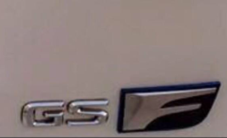 شعار لكزس
