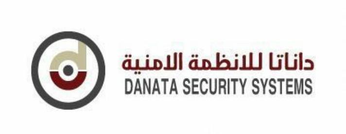 مؤسسه داناتا للانظمه الامنيه
