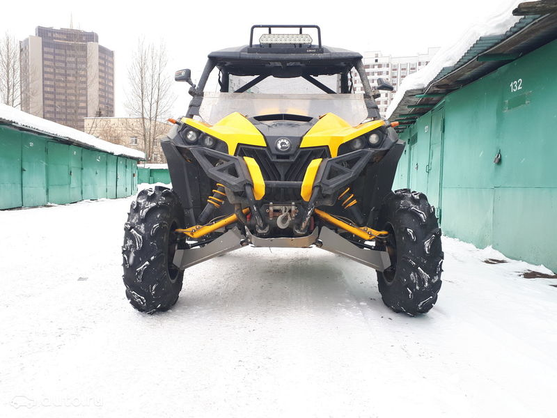 BRP Can-Am Maverick 1000 R XMR