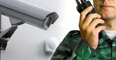 Охранные, аварийные и экстренные службы