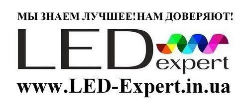 Онлайн-магазин электроники www.LED-Expert.in.ua