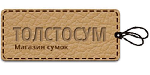 Толстосум- магазин сумок