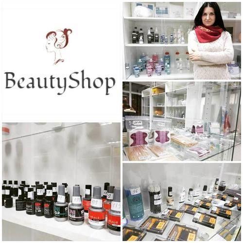 beautyshops.com.ua