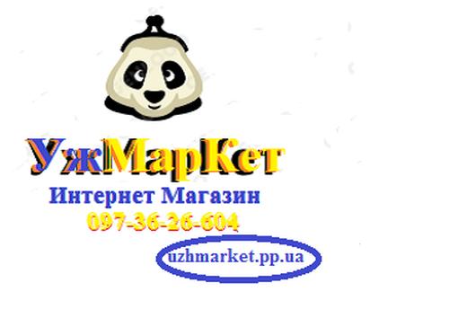 УжМарКет - интернет магазин электроники и бытовой техники