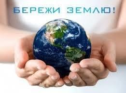 Екологічні послуги