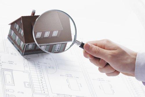 Технічне обстеження та експертиза будівель і споруд