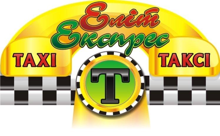 Перевозки пассажиров на такси