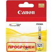 фото Canon 2936B004_2013 ip4700 Canon Pixma iP4700