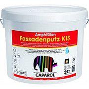 фото Caparol AmphiSilan Fassadenputz K 15Штукатурка силиконовая камешковая 1,5 мм 25 кг.