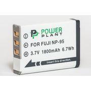 фото PowerPlant Fuji NP-95 DV00DV1191
