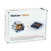 фото Starline 2CAN 35