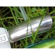 фото Зеркальный пигмент HR833 серебряный