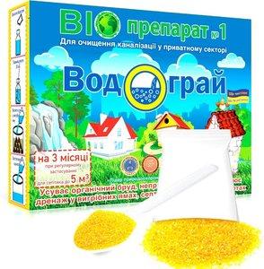 фото Биопрепарат Водограй 50 гр. (4820153120037)