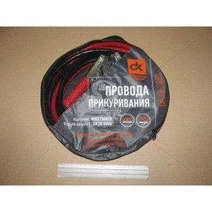 фото Дорожная карта 800А, 3,5м, (-50С) (4905795628)