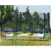 фото FUNFIT Батут 465 см с защитной сеткой