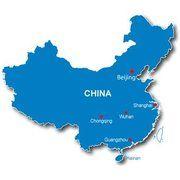фото Garmin Карта Китая ''City Navigator China NT'' для Garmin gps-карта
