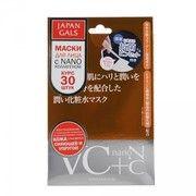 фото Japan Gals Маска для лица Витамин С + Нано-коллаген, 30 шт