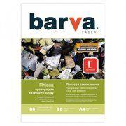 фото Barva FILM-BAR-L-ML200-168