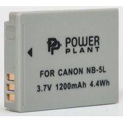 фото PowerPlant Aккумулятор для Canon NB-5L (1200 mAh) - DV00DV1160