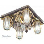 фото Altalusse Потолочный светильник LV217-05 White/Gold (8599869001263)