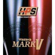 фото Yasaka Mark V HPS
