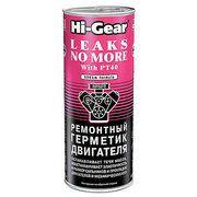 фото Hi-Gear Leaks No More Ремонтный герметик двигателя 444мл (HG2235)