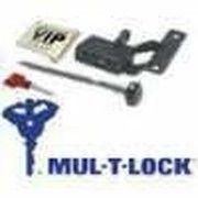 фото Mul-T-Lock Замок на КПП BVIP 345/4S