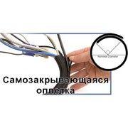 фото Techflex Самозастегивающаяся оборачиваемая эластичная кабельная оплетка (F6N..)