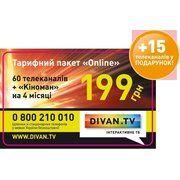 фото DIVAN.TV Online