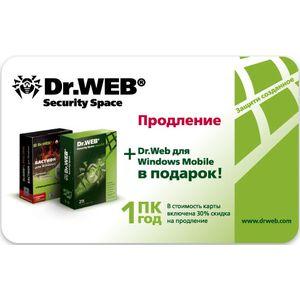 фото Dr. Web Security Space Pro, Продление лицензии на 12 мес., 1 ПК